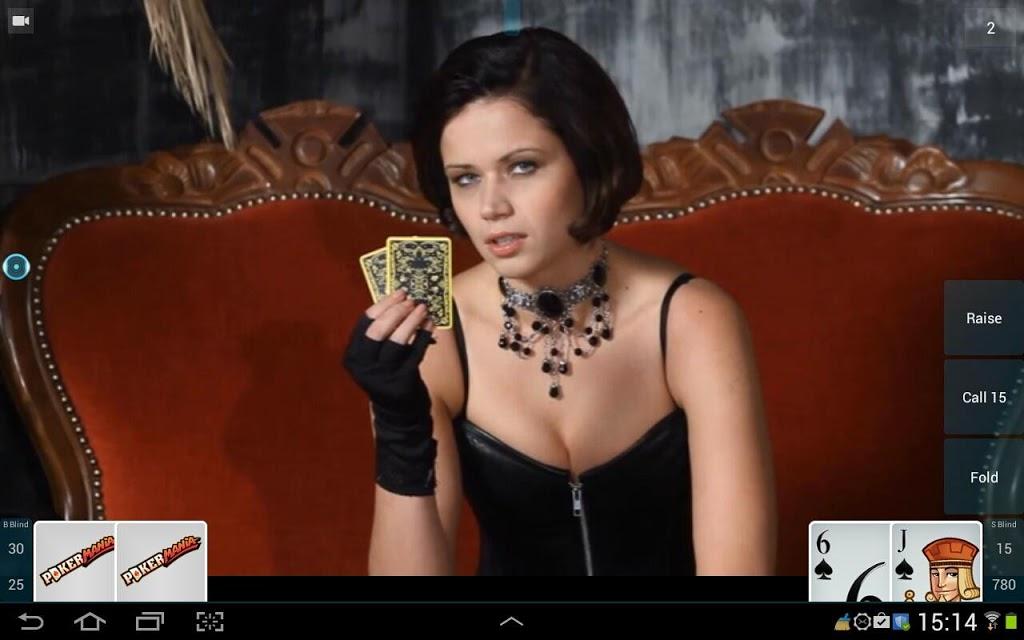 Strip poker was never better